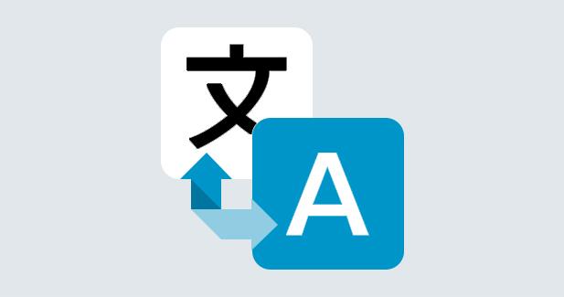 Translation-Ready